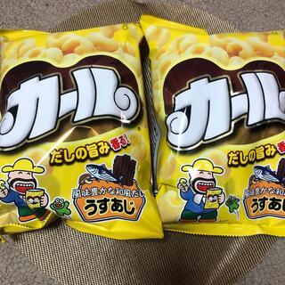 明治 カール うすあじ 2個 関西限定 お菓子セット(菓子/デザート)