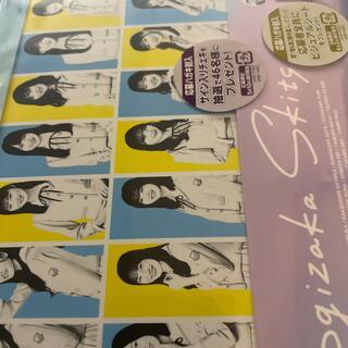 ノギザカフォーティーシックス(乃木坂46)のノギザカスキッツ 第2巻 Blu-ray BOX Blu-ray(お笑い/バラエティ)