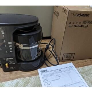 象印 - 象印 コーヒーメーカー
