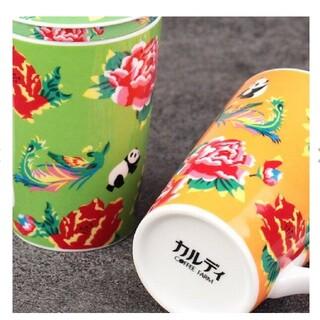 カルディ(KALDI)の茶こし付きマグカップ 凍頂四季春茶葉付き(グラス/カップ)