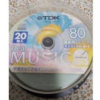 ティーディーケイ(TDK)のsaeさま専用 音楽用 CD-R 18枚 TDK ほか(その他)