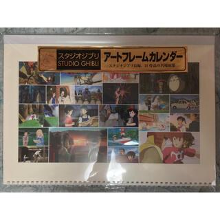 ジブリ(ジブリ)の【最安値】ジブリ 名場面集 カレンダー 2021(カレンダー/スケジュール)