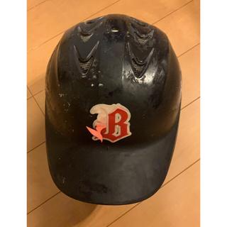 ゼット(ZETT)のZETT 軟式野球用 バッティングヘルメット BHL361 両耳付 8個セット(防具)