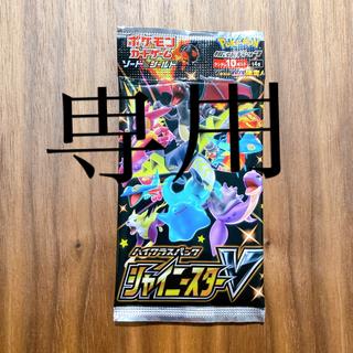 ポケモン(ポケモン)の専用(Box/デッキ/パック)