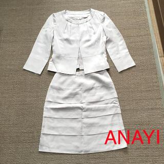 アナイ(ANAYI)のANAYI スカートスーツ(スーツ)
