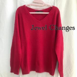 ジュエルチェンジズ(Jewel Changes)のJewel Changes♡ふわふわニット(ニット/セーター)