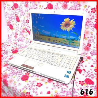 フジツウ(富士通)のノートパソコン本体♪Corei5♪新品SSD♪Webカメラ♪Windows10(ノートPC)