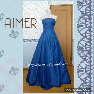 エメ(AIMER)のAIMER ステージドレス ロングドレス(ロングドレス)