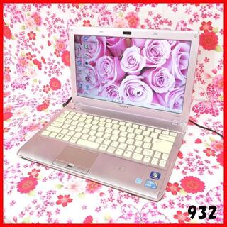 ソニー(SONY)の可愛いピンク♪Corei5♪新品SSD♪Webカメラ♪Windows10(ノートPC)