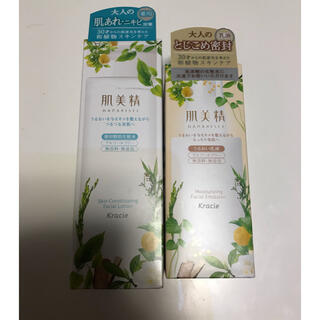 Kracie - 肌美精 薬用化粧水 乳液
