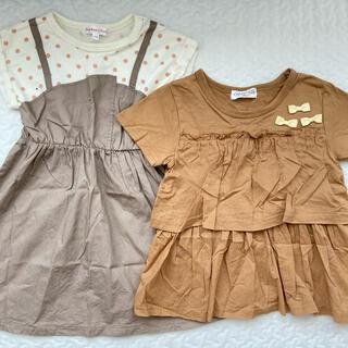 サンカンシオン(3can4on)の新品未使用◆Tシャツ ワンピース2点セット(Tシャツ/カットソー)