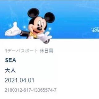 グッズ購入用ディズニーシーチケット(遊園地/テーマパーク)
