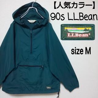 エルエルビーン(L.L.Bean)の【人気/90s】エルエルビーン アノラックパーカー ビンテージ 海外製(ナイロンジャケット)