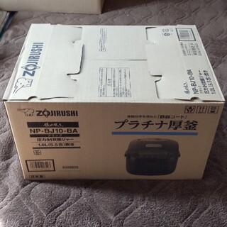 象印 - 【新品・未使用】象印 炊飯器 NP-BJ10-BA  ブラック
