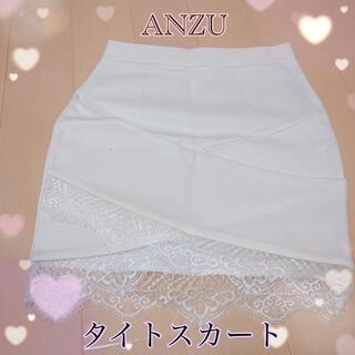 アンズ(ANZU)のANZU タイトスカート(ミニスカート)