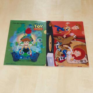 トイストーリー(トイ・ストーリー)のクリアファイル トイストーリー 2枚セット ディズニー(クリアファイル)