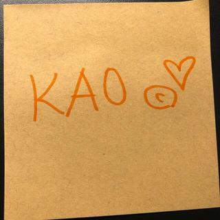 Kao様(フロアマット)