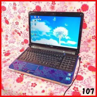 フジツウ(富士通)の希少なブルー♪ノートパソコン♪Corei5♪高速SSD♪Webカメラ♪Win10(ノートPC)