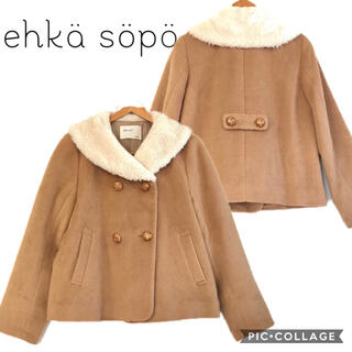 ehka sopo - エヘカソポ シャギーボア付きショートコート