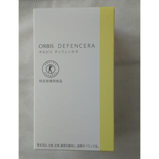 ORBIS - オルビス ディフェンセラ 1箱 30包 飲むスキンケア トクホ