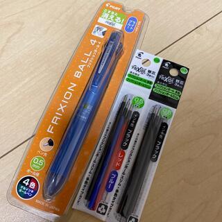 PILOT - フリクション ボールペン 4色タイプ 替え芯付き