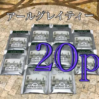 【英国】紅茶 アールグレイティー☆ティーパック20p+1p☆お得!増量中♪(茶)