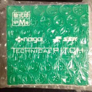 SSK - テクニカルピッチ M号 軟式