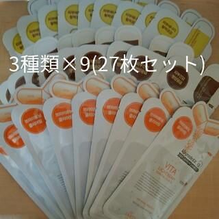 メディヒール 色々お試しフェイスマスク パック3種類×9(27枚セット)(パック/フェイスマスク)