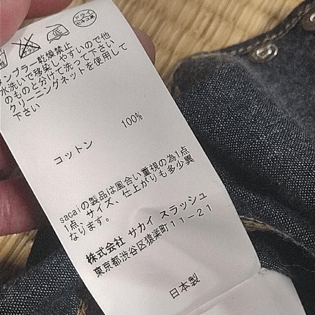 sacai luck(サカイラック)のサカイラック sacai luck  レディース デニムシャツ レディースのトップス(シャツ/ブラウス(長袖/七分))の商品写真