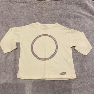 ザラ(ZARA)のZARA ロンティー(Tシャツ)