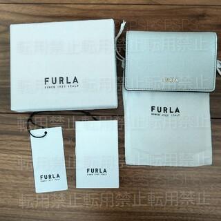 Furla - FURLA BABYLON 名刺入れ カードケース クリスタルグレー 新品未使用