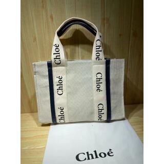 クロエ(Chloe)のCHLOE クロエ トートバッグ ブルー(その他)