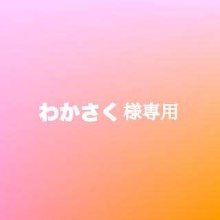 ナリス化粧品 - ナリス レジュアーナ クリーム イン ミルク 80ml 乳液