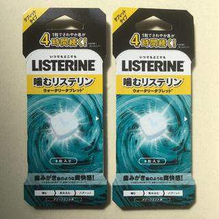 リステリン(LISTERINE)の噛むリステリン タブレット クリーンミント味 8粒入 ×   2個(口臭防止/エチケット用品)