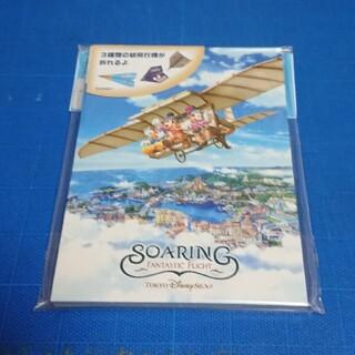ディズニー(Disney)のかなんちゅ様専用[送料込] 東京ディズニーシー SOARING 3絵柄折り紙メモ(その他)