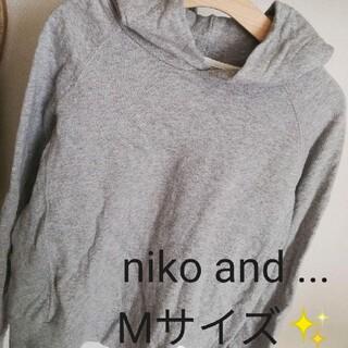 niko and... - niko and ... パーカー✨