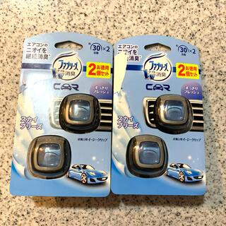 ピーアンドジー(P&G)の新品未使用 ファブリーズ ダブル消臭 イージークリップ 車用(車内アクセサリ)
