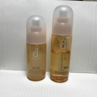 ディープログラム(d program)のdprogram acne care アクネケア 化粧水 乳液(化粧水/ローション)