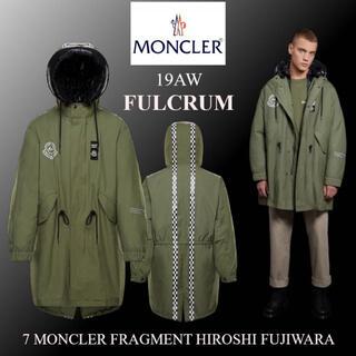 モンクレール(MONCLER)のMoncler Fragment Fulcrum サイズ1 捜しております(モッズコート)