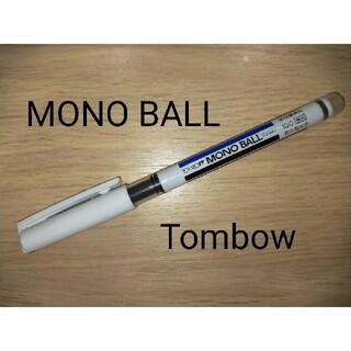 モノボール MONOBALL ボールペン 黒 トンボ鉛筆 廃番商品