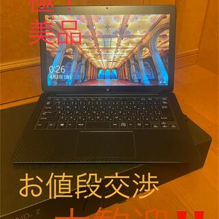 バイオ(VAIO)のお値下げ開始 超美品 VAIO Z 第6世代CPU(ノートPC)