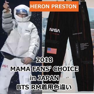 ボウダンショウネンダン(防弾少年団(BTS))のBTS RM同アイテム色違い着用/HERON PRESTON/NASA(その他)