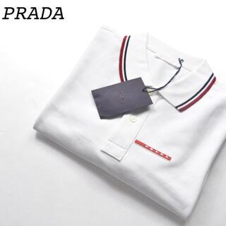 プラダ(PRADA)の未使用サイズXL PRADA プラダ ポロシャツ ホワイト 白 SJJ887(ポロシャツ)