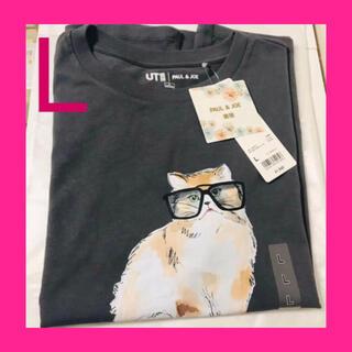 ユニクロ(UNIQLO)のユニクロ ポール&ジョー コラボ ポールアンドジョー Tシャツ 猫 Lサイズ(Tシャツ(半袖/袖なし))