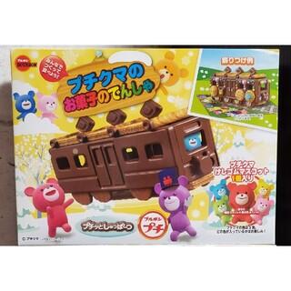 ブルボン プチクマのお菓子の電車(菓子/デザート)