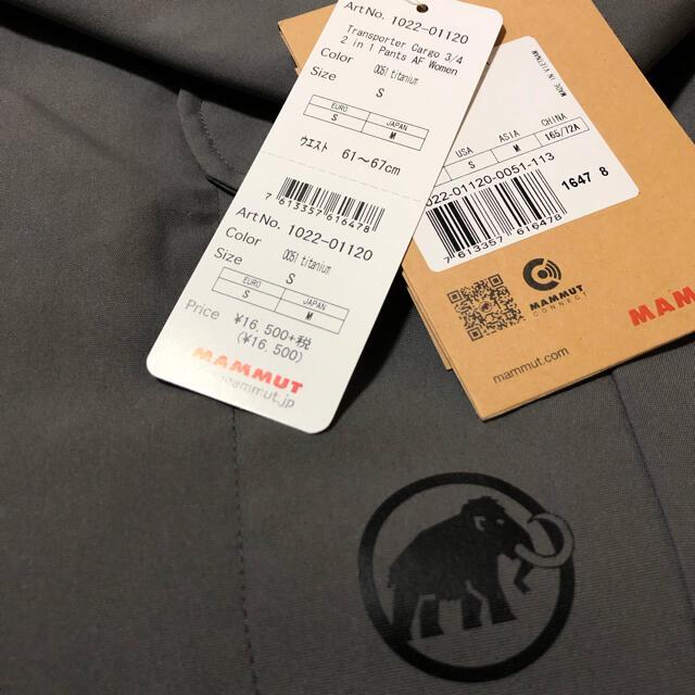 Mammut(マムート)のマムートMAMMUT トランスポーターカーゴパンツアジアンフィット レディースM スポーツ/アウトドアのアウトドア(登山用品)の商品写真