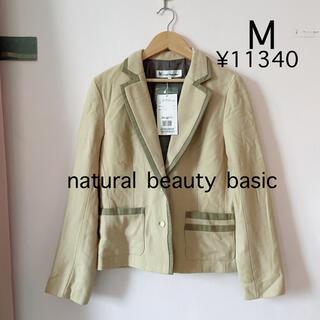N.Natural beauty basic - 入学式 入園式 フォーマル natural bearty basic  新品タグ