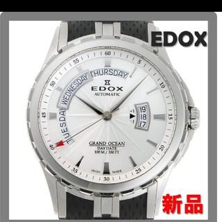 エドックス(EDOX)の【新品セール中】EDOX GRAND OCEAN グランドオーシャン エドックス(腕時計(アナログ))