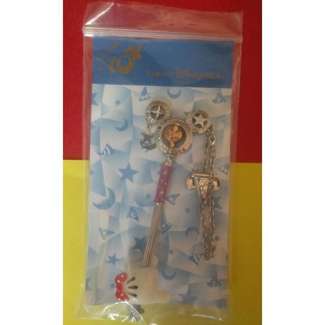Disney(ディズニー)の【カスタマイズ】2011年 ディズニー ディズニーシー10周年 バッグチェーン  レディースのファッション小物(キーホルダー)の商品写真