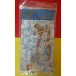 ディズニー(Disney)の【カスタマイズ】2011年 ディズニー ディズニーシー10周年 バッグチェーン (キーホルダー)